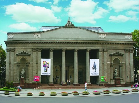 National Arts Museum of Belarus