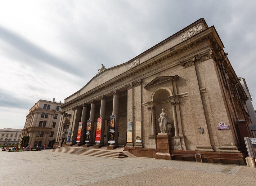 Museo d'arte